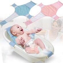 Удобная детская ванночка для купания, безопасное сиденье для ванной, сумка для купания ребенка, слинг