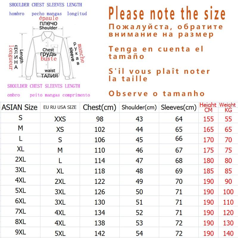 标准毛衣夹克卫衣秋冬尺码