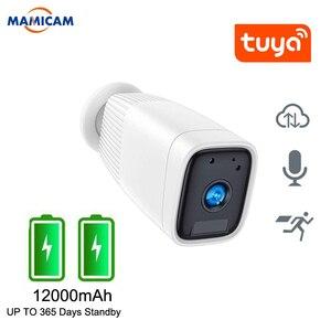12000 мА/ч, Перезаряжаемые Батарея Wi-Fi Камера низкая Мощность IP PIR 2-полосная аудио CCTV безопасности Cloud Storage на открытом воздухе