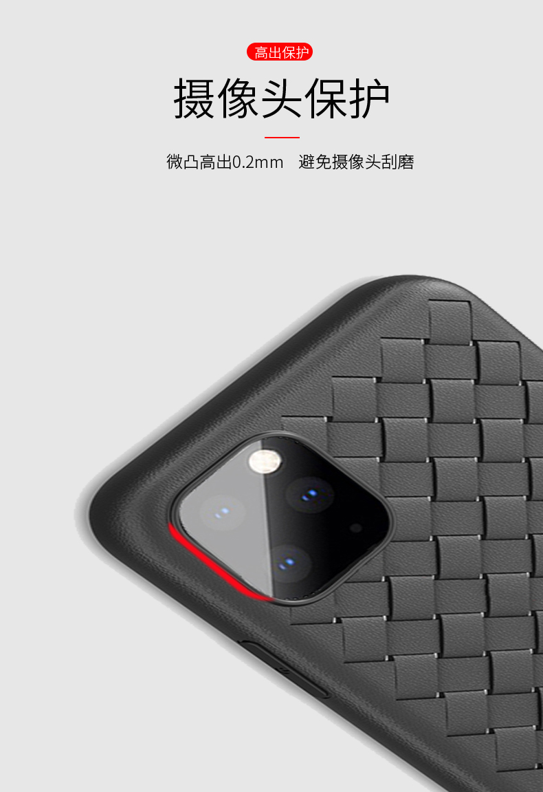 H7647f1a866bf49149342cc68b81cb618e NEW Boomboos Classic cross leather pattern weaving breathable soft grid case for iPhone11 for iphone 11 max for apple 11 pro