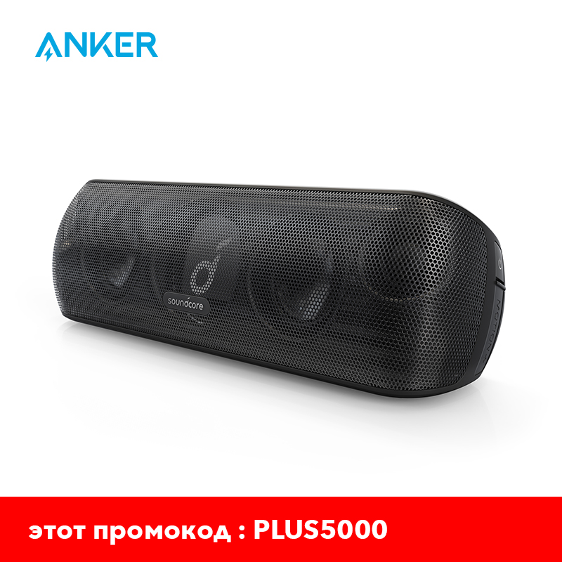 https://ae01.alicdn.com/kf/H76483db16fd64822a42b2bb285d1d557r/Anker-Soundcore-Motion-Bluetooth-Speaker-with-Hi-Res-30W-Audio-Extended-Bass-and-Treble-Wireless-HiFi.jpg
