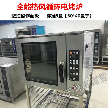 Hot air oven Large oven 5 pans Hot air circulating oven Electric oven universal blast oven can set 220V фото