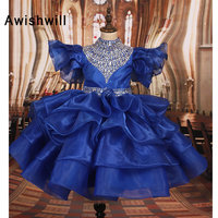 Royal Blue Pageant Dress Girl High Neck Beaded Organza Lace up Back Short Sleeve Flower Girl Dress Communion Dress Party Gown
