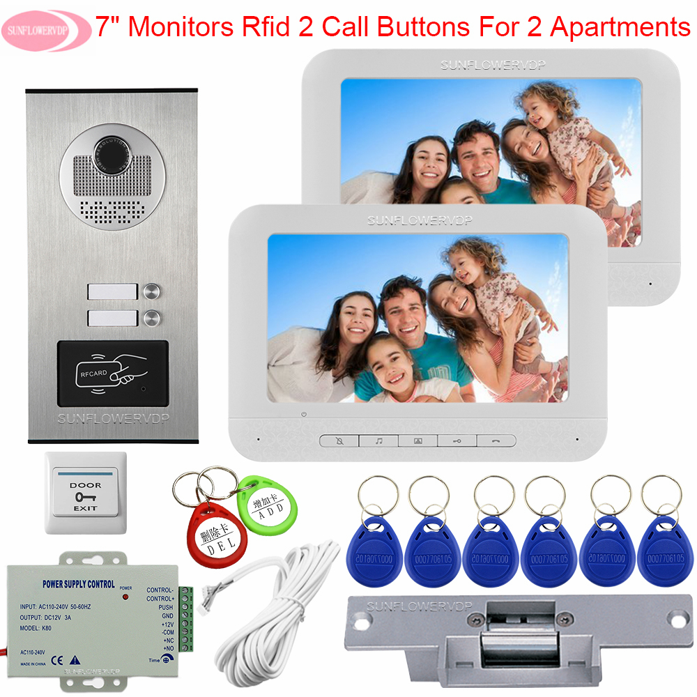 7inchs White Intercoms For A Private House With A Electric Strike Lock Home Intercom Access Control 2 Monitors Video Door Phone