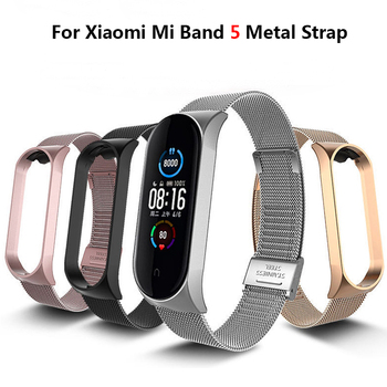 Smart Band for Xiaomi Mi 5 4 3 Sport Strap watch Silicone wrist strap For xiaomi mi band Miband TXTB1