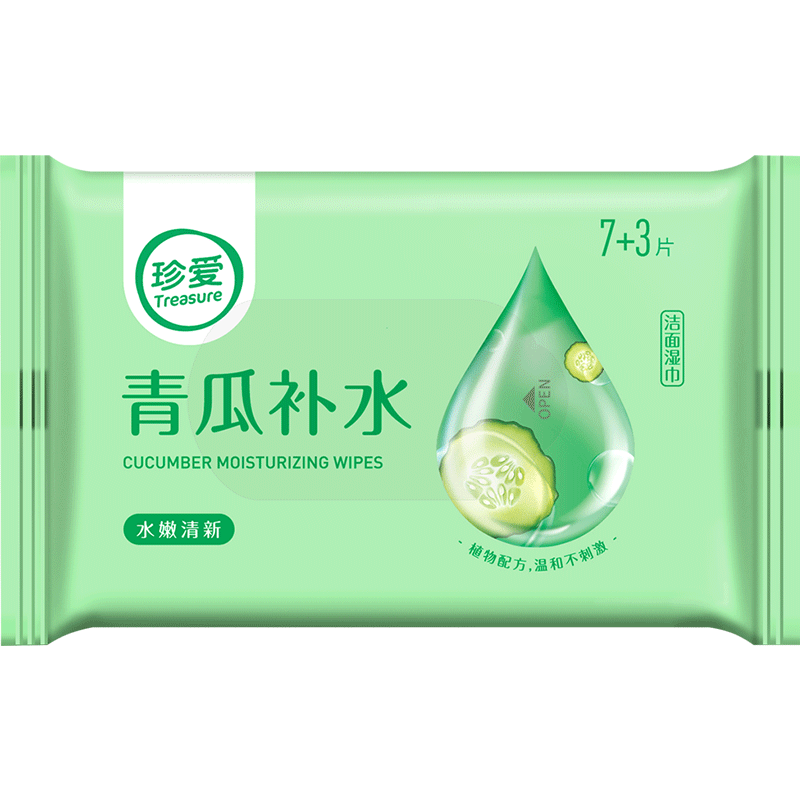 8 Bags 80 Count Total Cucumber Plant Extract Wet Wipes Moisturizing Cleaning Wet Tissue