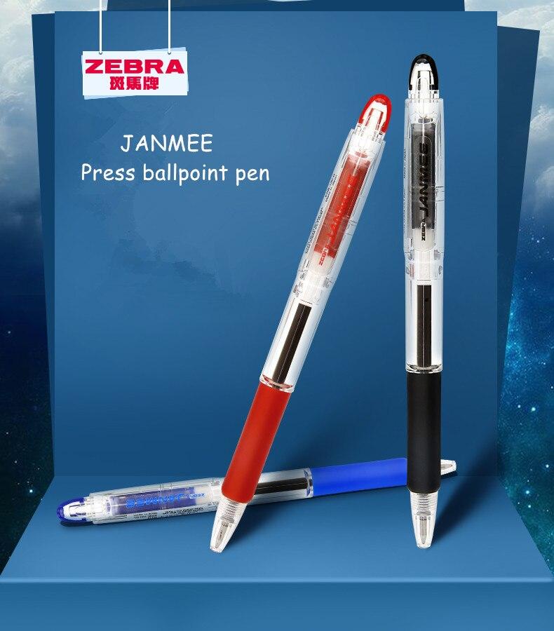 3pcs Office-ball 0.7mm Ball Pen OB-100 Red