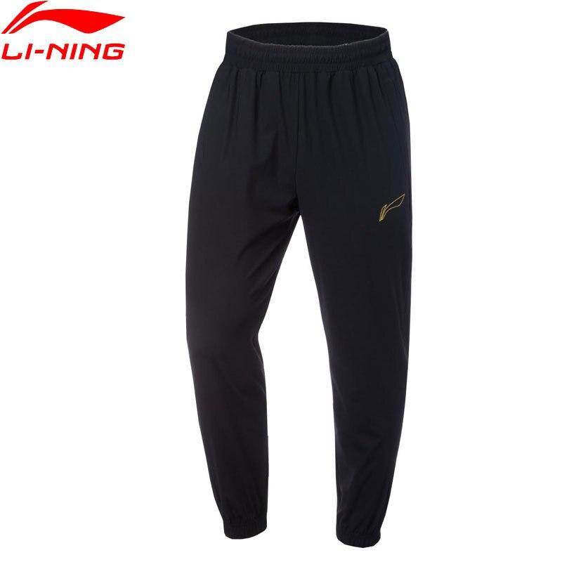 Li-Ning Men Running 9/10 Knit Track Pants 76%Nylon 24%Spandex Regular Fit AT DRY SMART LiNing li ning Sport Pants AKYQ029 MKY575