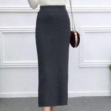Women Knitted Long Skirts Fashion Casual Female Elastic Skirt