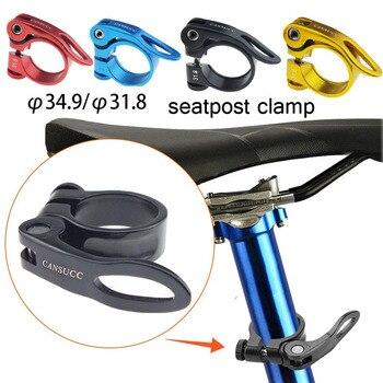 Abrazadera de liberación rápida para tija de sillín de bicicleta, tubo de...