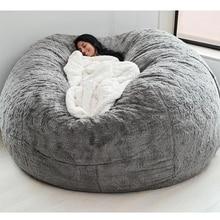 Прямая поставка, меховой гигантский Съемный моющийся мешок, чехол для кровати, мебель для гостиной, чехол для ленивого дивана