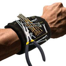 Магнитный браслет с сильными магнитами DIY для мужчин Подарки для винтов гвозди болты сверла крепежные детали ножницы и другие удобные инструменты