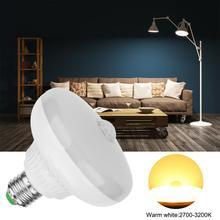 LED E27 Bulb 12W AC 85-265V Motion Sensor Auto Intelligent Light Control Lamp
