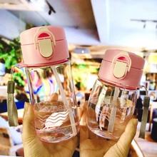 330ml Cute Kids Water Bottles with Straw Bpa Free Outdoor Children Bot