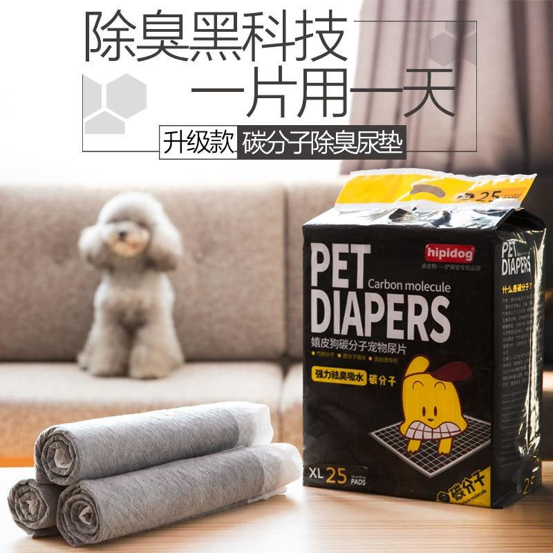 Carbon Molecular Dog Pad Pet Diapers Thick 100 Deodorization Diaper Absorbent Pad Teddy Rabbit Diapers