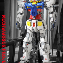 3500PCS Gundam RX78-2 MOC Super Robot Lepinly Technic Transformation Model Building Blocks Bricks Toy for Boy christmas Gifts