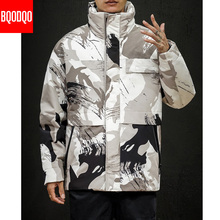 Camo Warm Men Down Jacket Winter Hooded Military Korean Japanese Loose