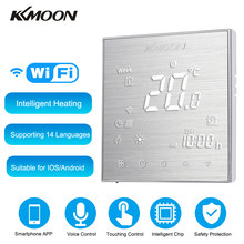 KKmoon Digital Water Heating Thermostat 7-Day Programmable with WiFi Connection & Voice Control Energy Saving AC 95-240V 5A(China)