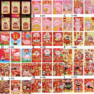 Red Envelope Chinese New-Year Tradition Gift To Hongbao 6pcs/Set Escolar Fill-In-Money