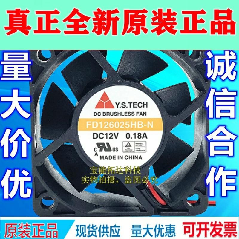 for Y.S.TECH FD1202505B-2N 12V 1.08W 4CM Ultra-Quiet Cooling Fan