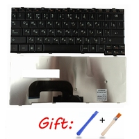 NEW russian laptop keyboard for LENOVO for Ideapad S12 K23 K26 N7W series Black color RU Version MP-08K13SU-6861