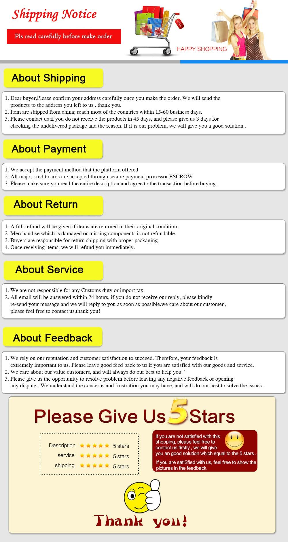 服务模板 (2)