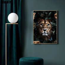 Fiore animale leone tigre leopardo orso astratto tela pittura arte della parete stampa nordica Poster immagine decorativa soggiorno Decor