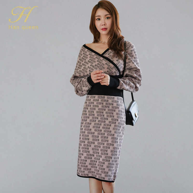 H Han Queen Women Retro Letter Jacquard 2 Pieces Set Elegant V-neck Batwing Sleeve Sweaters And High Waist Sheath Bodycon Skirts