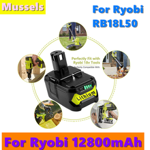 18V12800mAhリチウムイオン二次電池リョービ1コードレス電動工具BPL1820 P108 P109 P106 P105 P104 P103 RB18L50 RB18L40