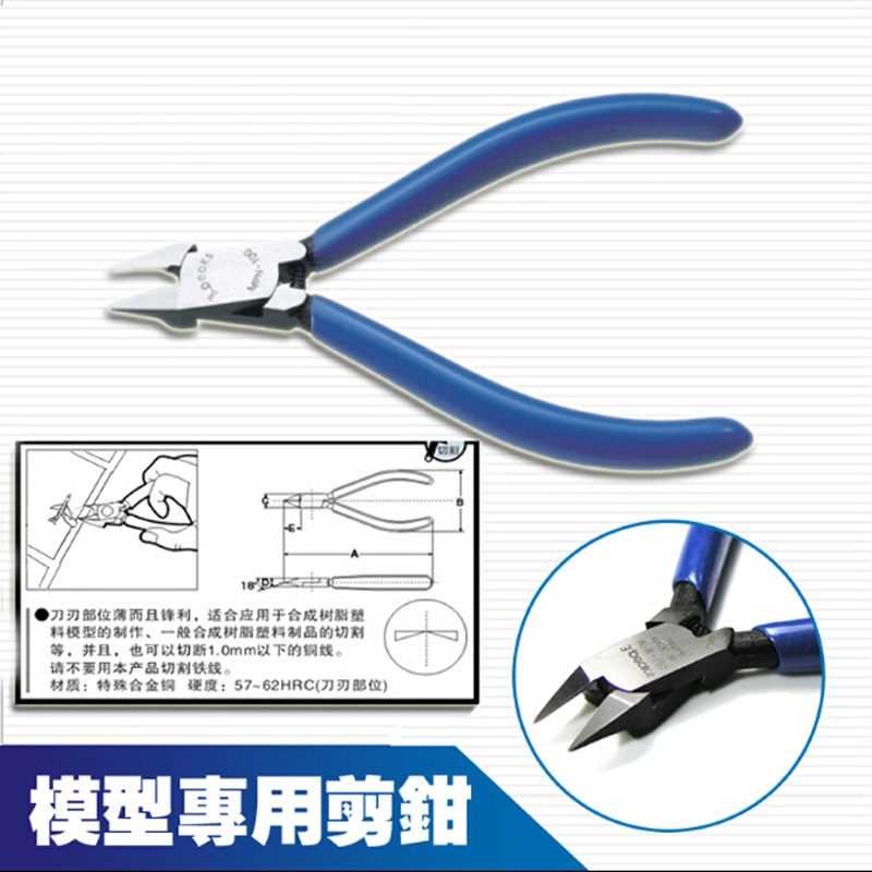 Model Making Tool Precision Diagonal Pliers Thin Blade Cutting Pliers Parts Nozzle Cutter For Gundam Military Model