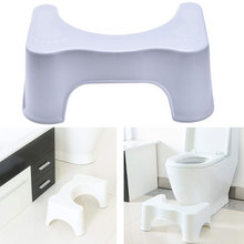 Toilet Squatting Stool Step Foldable Bathroom Anti-Constipation Non-Slip for Home