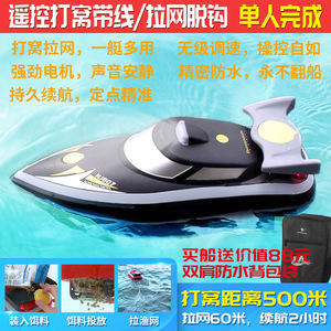 RC Shipping Boat 807 Outdoor F