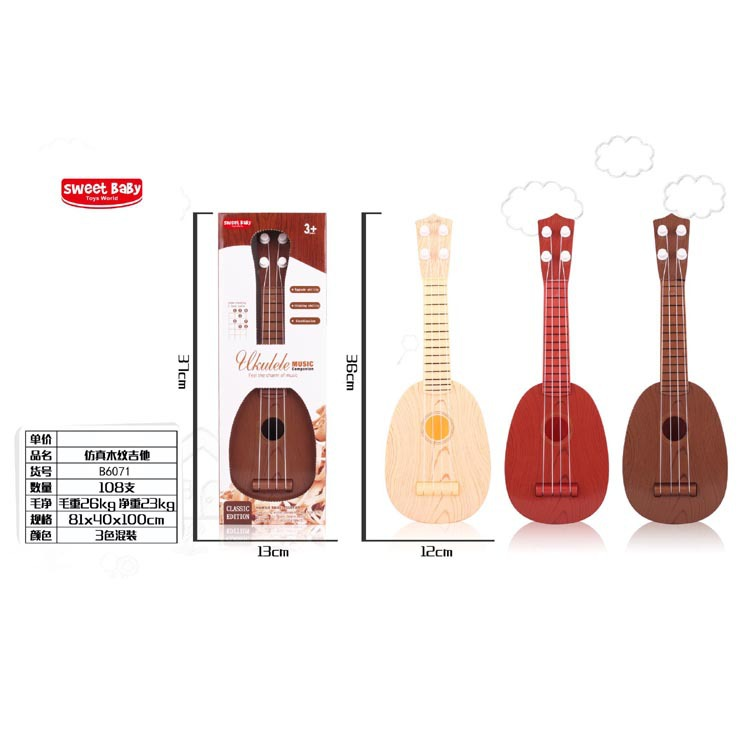 Children Music Toy Electric Toys Guitar Model Guitar Wood Grain 3-Color B6071