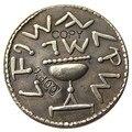 RM(32) старинный 1-й величественный христианский война против римлян 68AD посеребренные копии монет