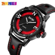 SKMEI Creative Compass Pattern Design Dial Male Sports Watches Clock Top Brand Luxury Men Quartz Wristwatches reloj hombre 2020