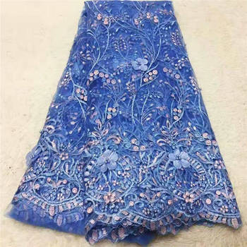 African Laces Fabric With Beads 3d Lace Fabric 2018 High Quality Lace Nigerian French Lace Fabric For Wedding Dress XX1956B-1