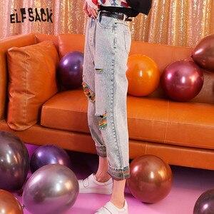 Image 2 - Elfsack Xanh Dương Rắn Cầu Vồng Tách Rửa Sạch Quần Jeans Nữ Thu Đông 2019 Miếng Dán Cường Lực Hàn Quốc Phong Cách Casual Công Sở Nữ Hàng Ngày Quần