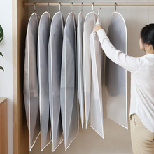 Пылезащитный чехол для одежды пыленепроницаемый мешок висячая одежда пылезащитный костюм крышка Портплед для костюма бытовые контейнеры пальто zhao yi dai