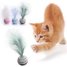 Delicado gato brinquedo estrela bolas mais pena de alta qualidade material eva luz bola espuma jogando engraçado interativo brinquedo de pelúcia suprimentos