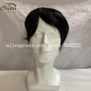 "Image 4 - Neitsi רמי קלטת שיער טבעי הרחבות זוגי Drawn ישר דבק בלתי נראה שיער 20 ""50 גרם אפור צבע"