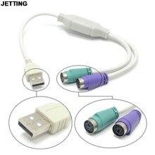 JETTING 1pc USB mâle à PS2 femelle câble adaptateur convertisseur utilisation pour clavier souris livraison directe
