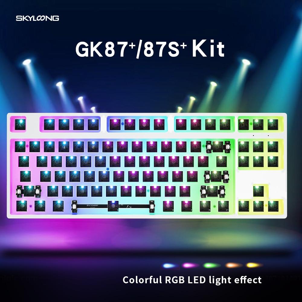 GK87S套件(主图)20200924-5