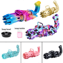 2021 Kids Gatling Bubble Gun Toys Summer Automatic Soap Water Bubble Machine For Children Toddlers Indoor Outdoor Wedding Bubble