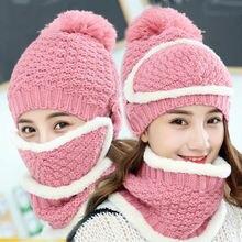 Новый модный теплый зимний комплект шапки шерстяной вязаный