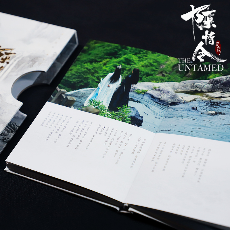 The Untamed TV Soundtrack Chen Qing Ling OST Chinese Style Music 2CD with Picture Album Limited Edition 3