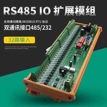 8-64 RS485 Input Module Modbus RTU Input Expansion Serial Input IO Module Remote IO