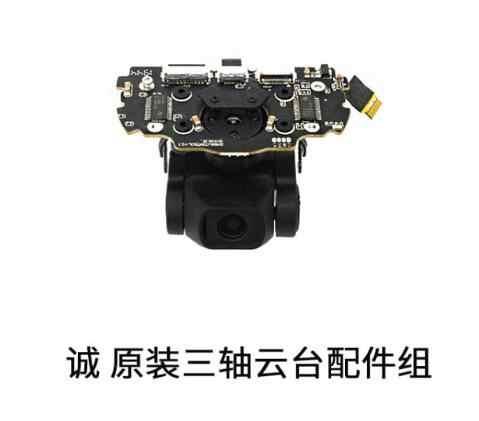 CFLY C-FLY Glauben JJRC X12 RC Drone Quadcopter ersatzteile gimbal halterung Objektiv modul Magnetische kompass Rücklicht schalter landung