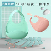 Hotmom Food Pocket Silicone Baby Eating Pocket Children Feed Waterproof Baby Pocket