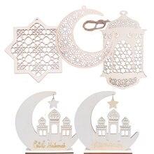 Деревянное ремесло Рамадан ИД Мубарак украшения для дома Луна