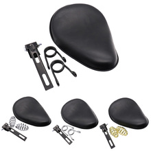 GOOFIT Solo Driver Seat Cushion PU material spring and bracket set Replacement for Harley Honda Yamaha Kawasaki Z087-025